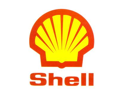 tellshell.shell.com Shell Customer Satisfaction Survey £100 Shell Fuel Voucher